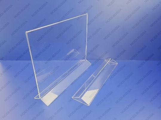 Тейбл тент А4 горизонтальный из пластика
