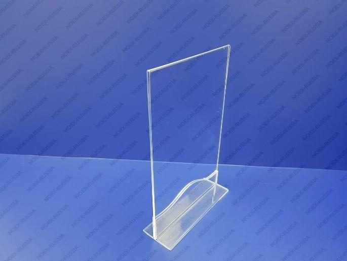 Тейбл тент А4 на пластиковой подстваке на заказ