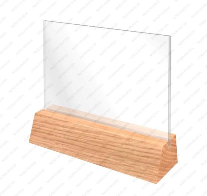 Тейбл тент А4 с прозрачным основанием горизонтальный с наклейкой под дерево