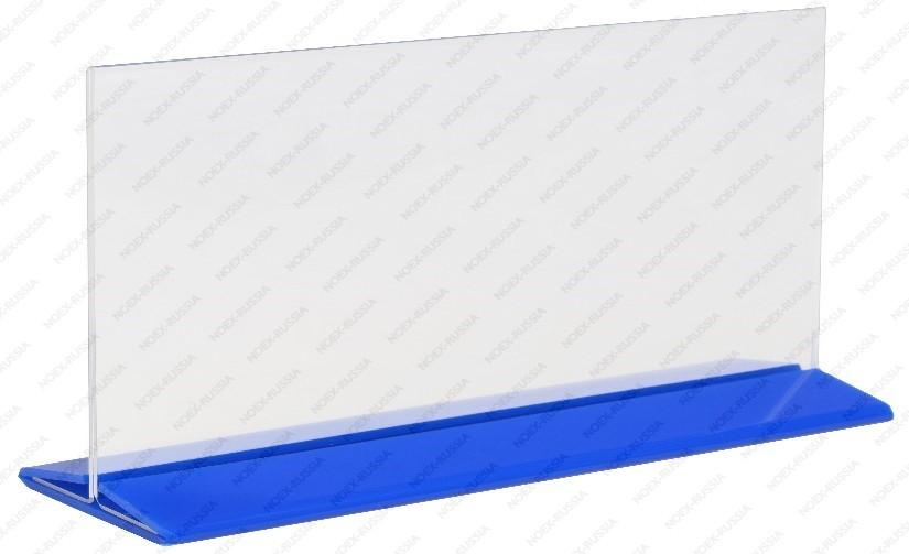 Тейбл тент А4 с цветным основанием горизонтальный из акрила