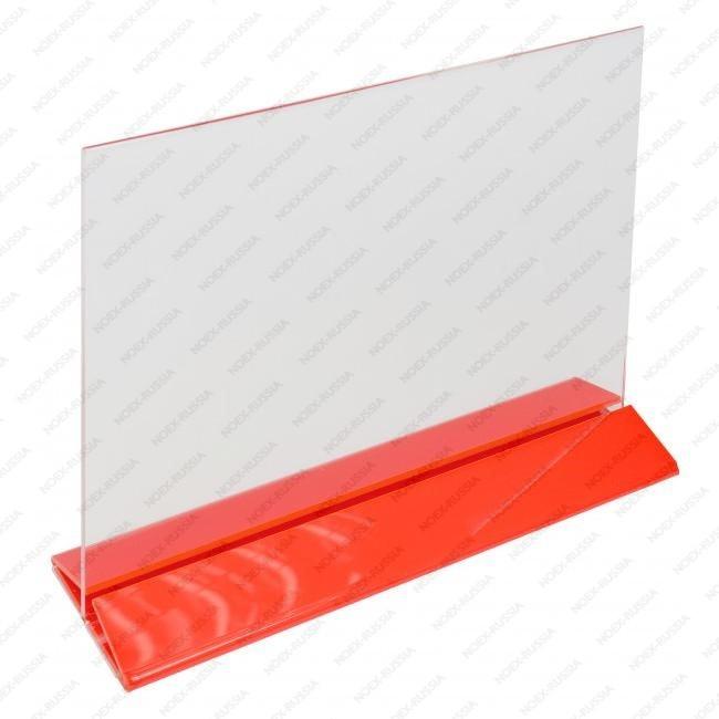 Тейбл тент А4 с цветным основанием горизонтальный из пластика
