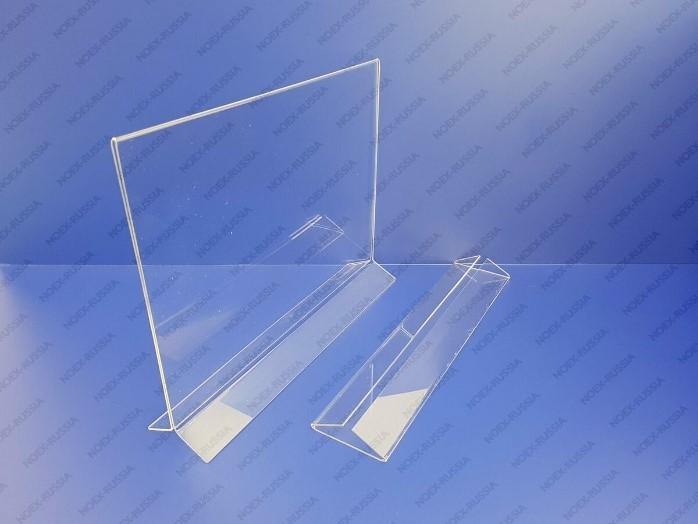 Тейбл тент А5 с цветным основанием горизонтальный из пластика прозрачный