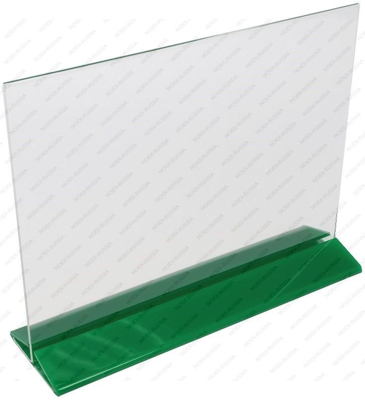 Тейбл тент А5 с цветным основанием горизонтальный из пластика зеленого цвета