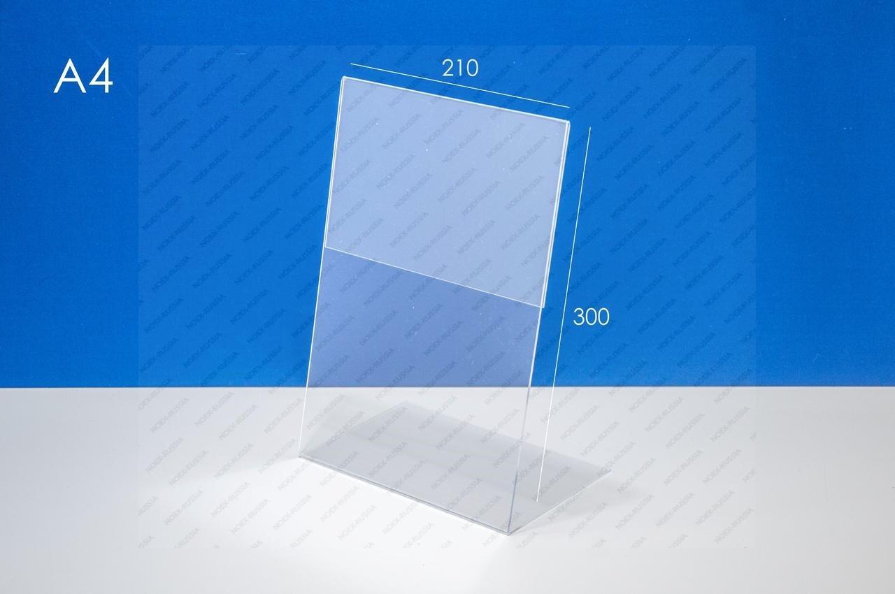 Тейбл тент Г образный из пластика