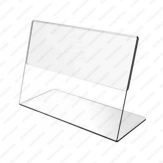 Тейбл тенты и менюхолдеры А4 Г-образные вертикальные из акрила