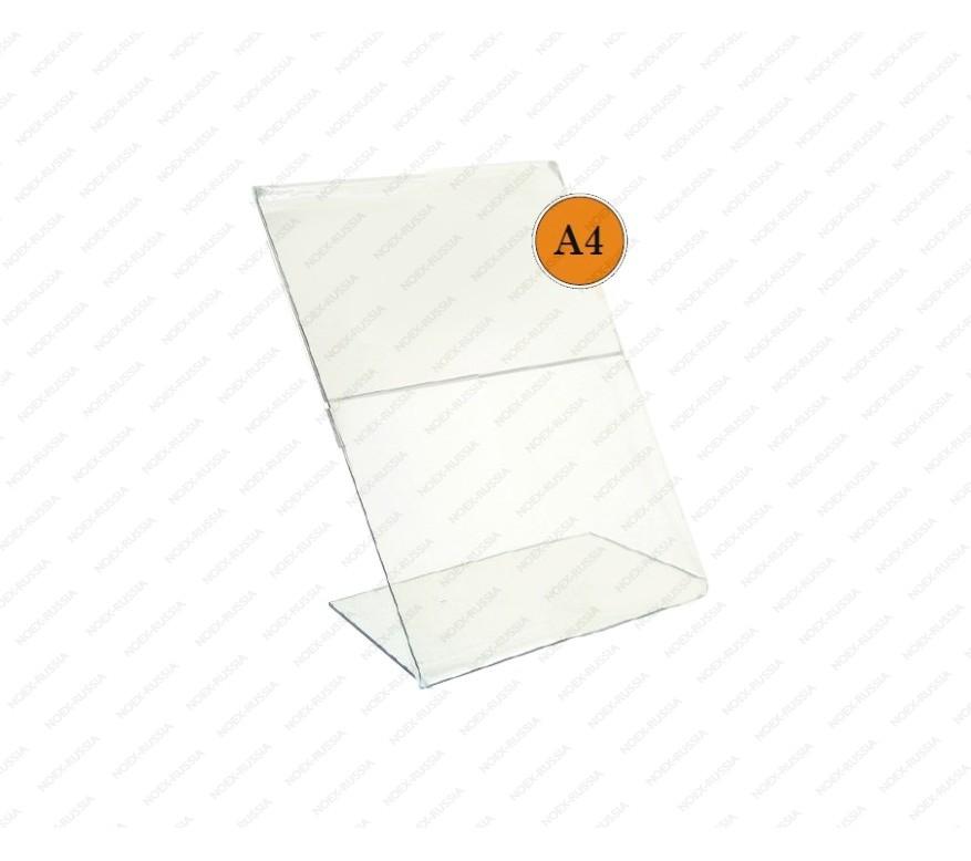 Тейбл тенты и менюхолдеры А4 Г-образные вертикальные в наличии