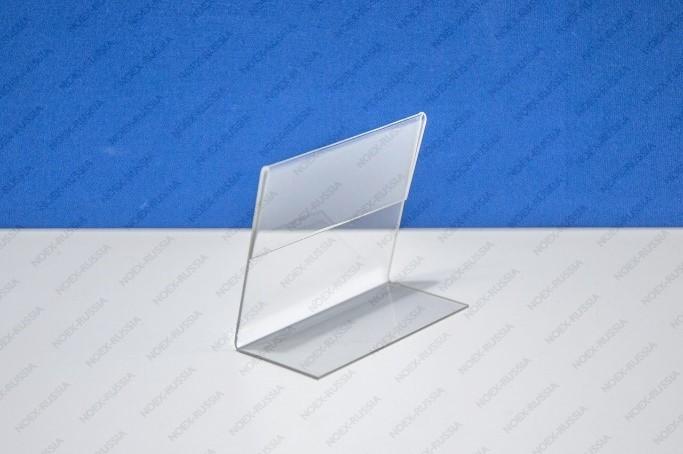 Тейбл тенты и менюхолдеры А5 Г-образные вертикальные прозрачные
