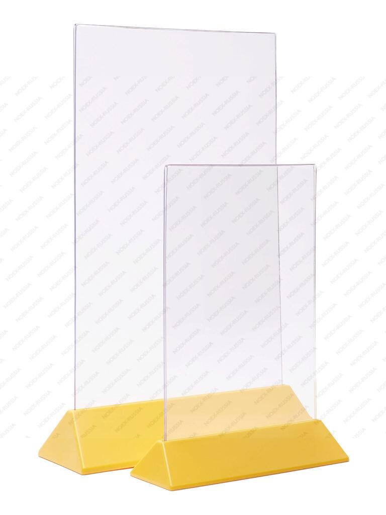 Менюхолдеры А6 с цветным основанием в наличии и на заказ