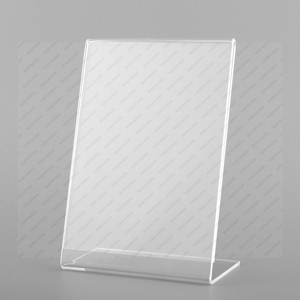 Тейбл тент прозрачный вид спереди