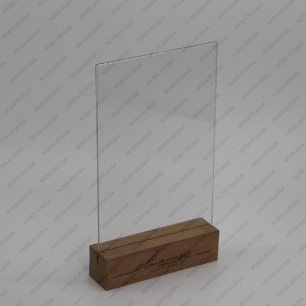тейбл тент А6 купить от производителя вертикальных с деревянным основанием