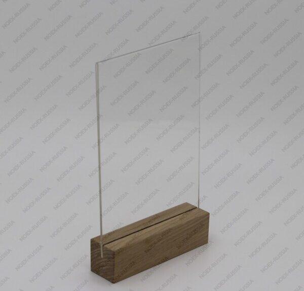 тейбл тент с деревянным основанием