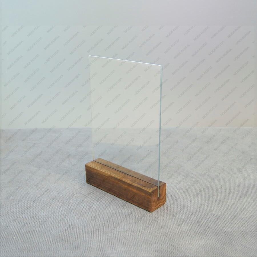тейбл тент с деревянным основанием в интернет магазине