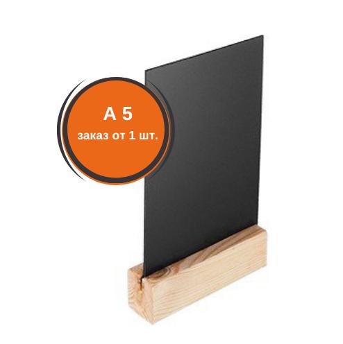 Тейбл тенты и менюхолдеры А5 меловые вертикальный с деревянным основанием