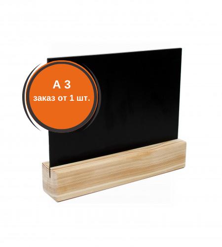 Тейбл тенты и менюхолдеры А3 меловые с деревянным основанием горизонтальные