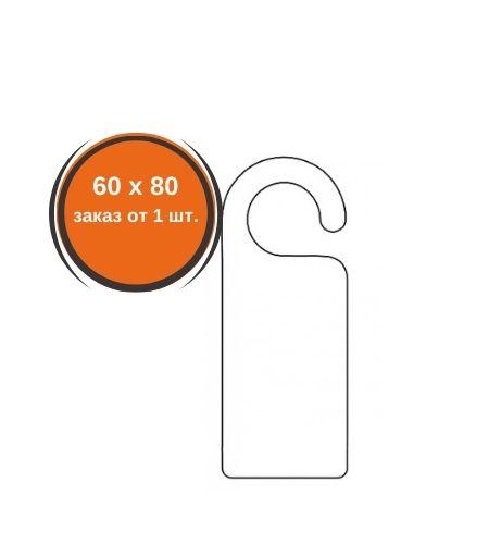 Подвесной пластиковый ценник