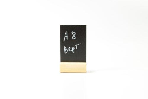 меловой ценник а8