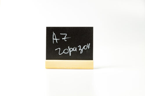 меловой ценник а7