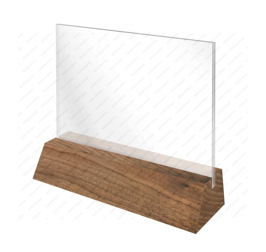 Тейбл тент А6 горизонтальный с деревянным основанием оптом от производителя