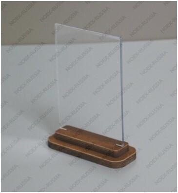 Тейбл тент и менюхолдеры А3 вертикальный с деревянным основанием интернет магазин