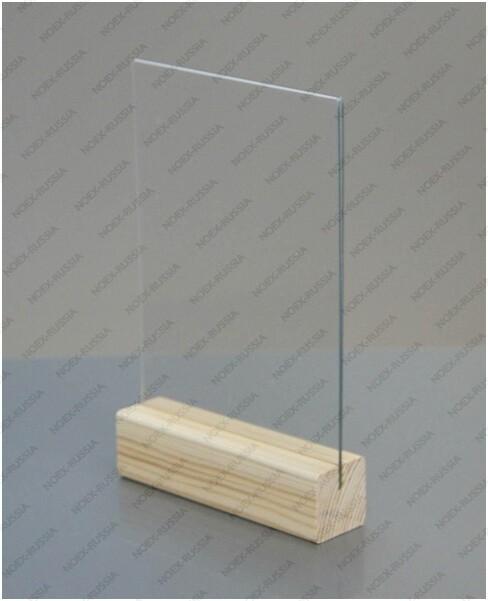Тейбл тент и менюхолдеры А3 вертикальный с деревянным основанием магазин