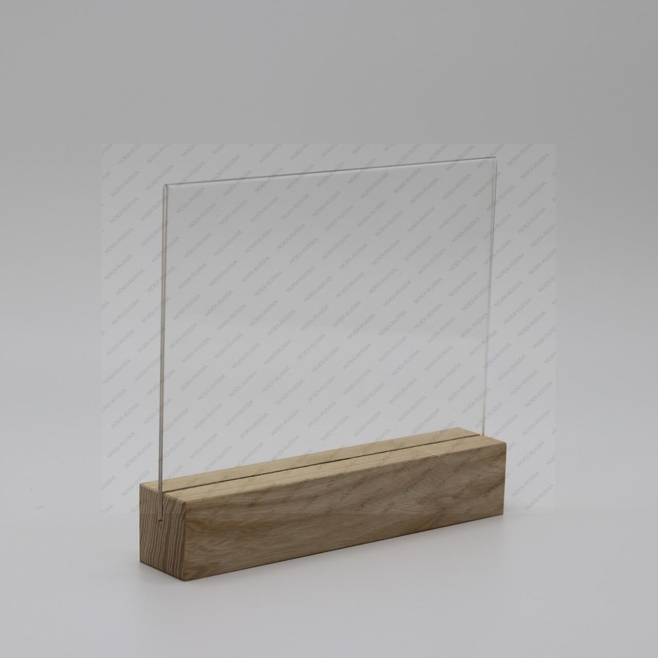 Тейбл тенты и менюхолдеры А3 горизонтальные с деревянным основанием магазин оптом