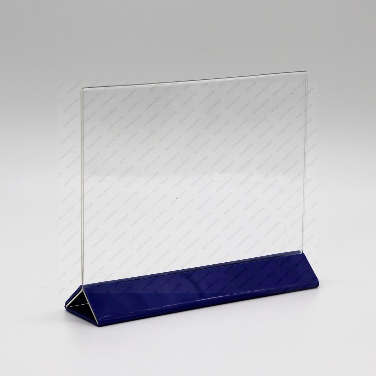Тейбл тенты и менюхолдеры А3 горизонтальные с цветным основанием купить