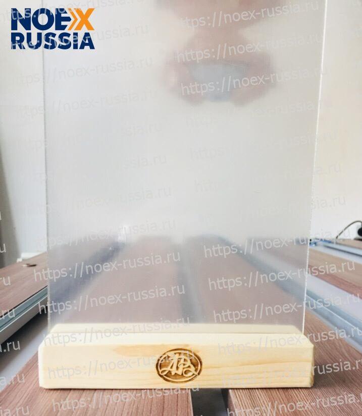 Тейбл тенты с графировкой деревянное основание