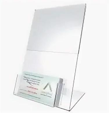 тейбл тент А4 вертикальный пластиковый с визитницей