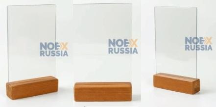 тейбл тент формат А4 с деревянным основанием гравировка исполнение