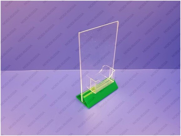 тейбл тент и менюхолдеры А3 вертикальные пластиковые м цветным основанием