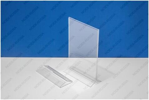 тейбл тент и менюхолдеры А3 вертикальные пластиковые с прозрачным основанием