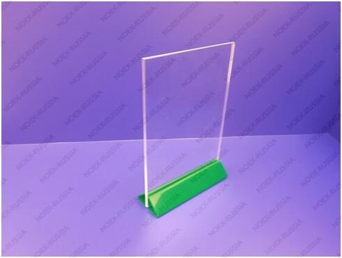 тейбл тент и менюхолдеры А3 вертикальные пластиковые с цветным основанием