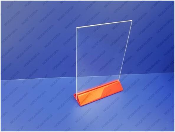 тейбл тент и менюхолдеры А3 вертикальные пластиковые цветные оптом