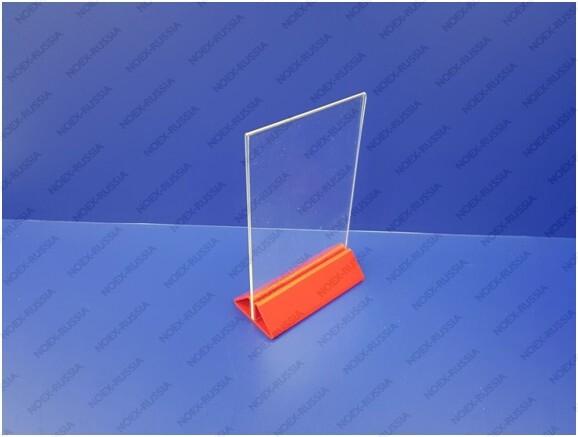 тейбл тент и менюхолдеры А3 вертикальные пластиковые в интернет магазине