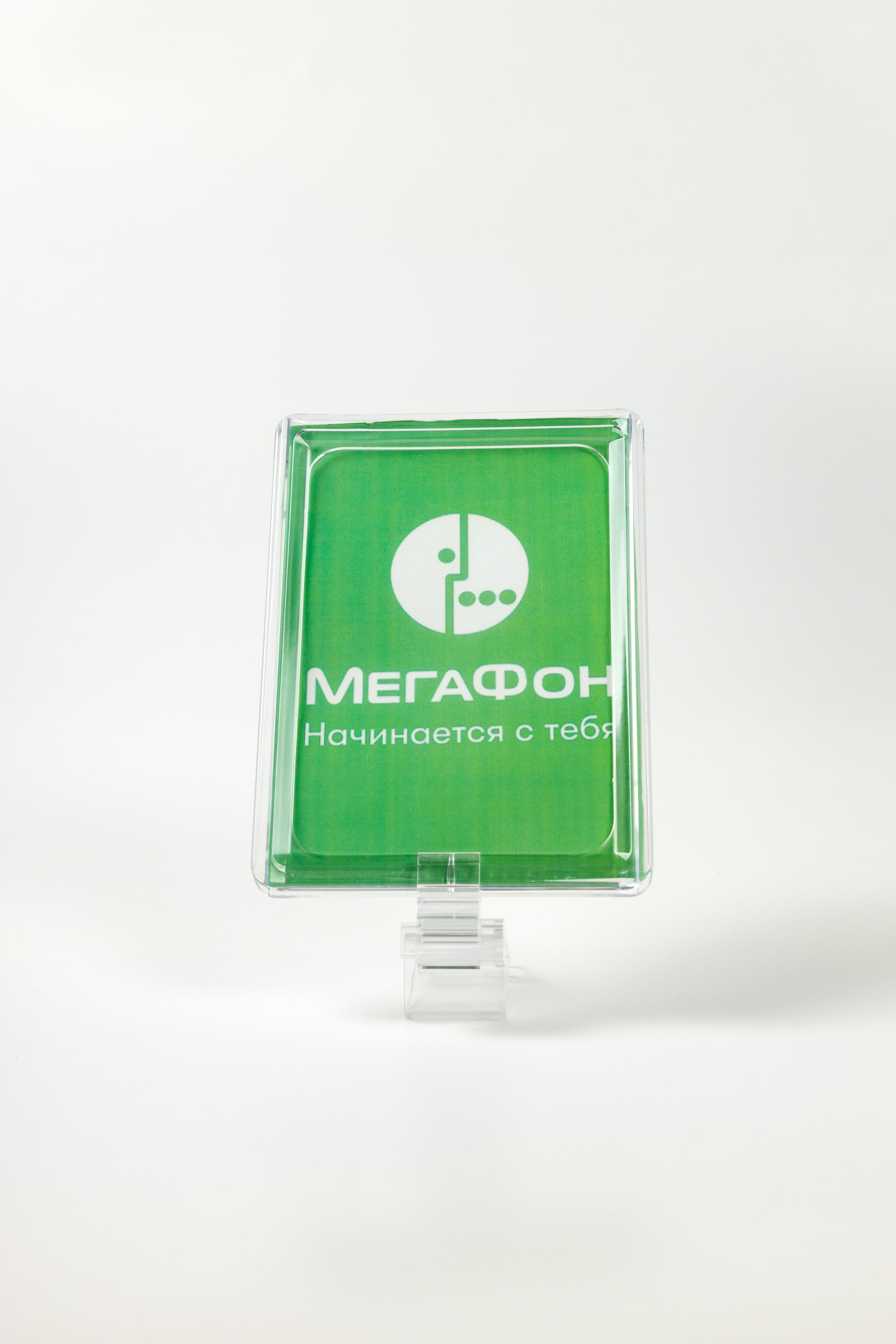 ценникодержатель пластиковый