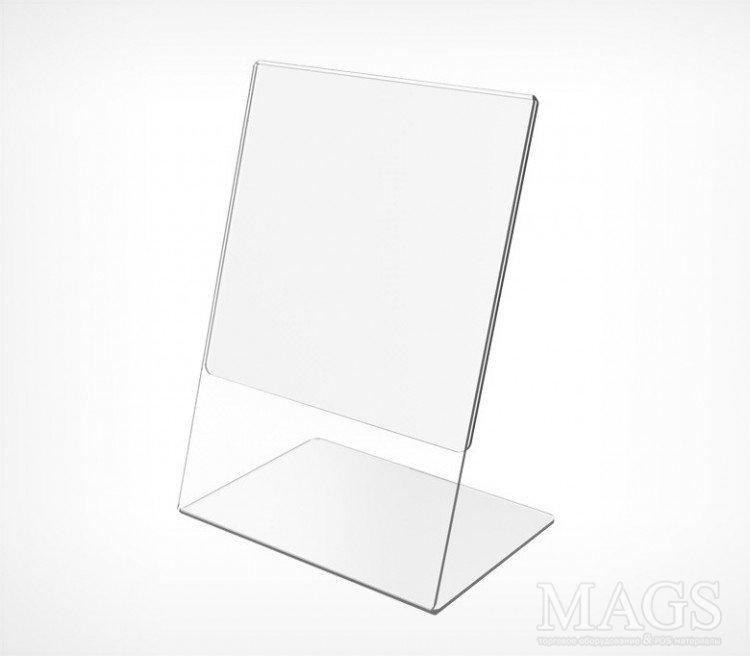 Пластиковые ценникодержатели L-образные вертикальные