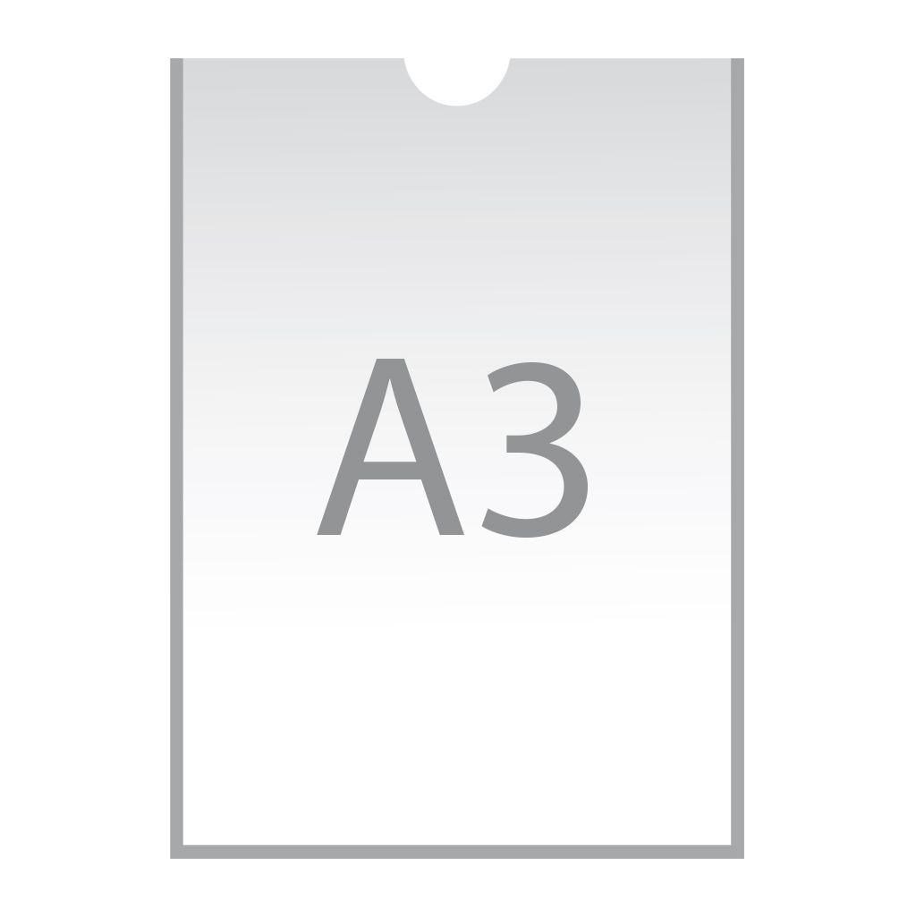 Карман А3 для стенда плоский вертикальный (на скотче)