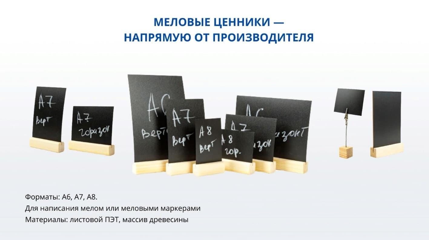 melovye-tsenniki-napryamuyu-ot-proizvoditelya